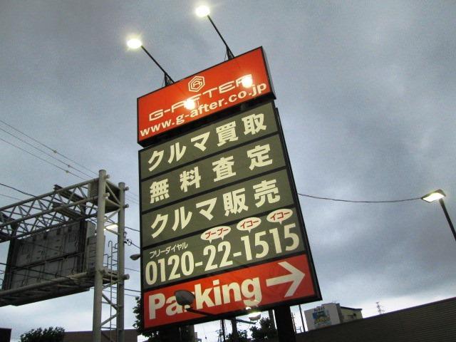 【アクセス】西船橋駅より徒歩5分。原木インターの側です。