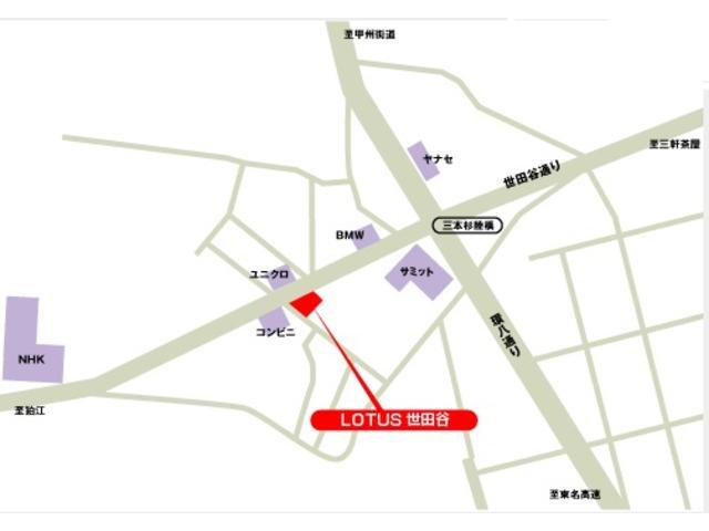 環八通りを世田谷通り・狛江方面にお進みください。
