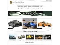 AUTHENTIC CARS オーセンティックカーズ