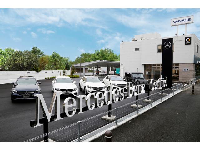 メルセデス・ベンツ さいたま中央サーティファイドカーセンター(2枚目)