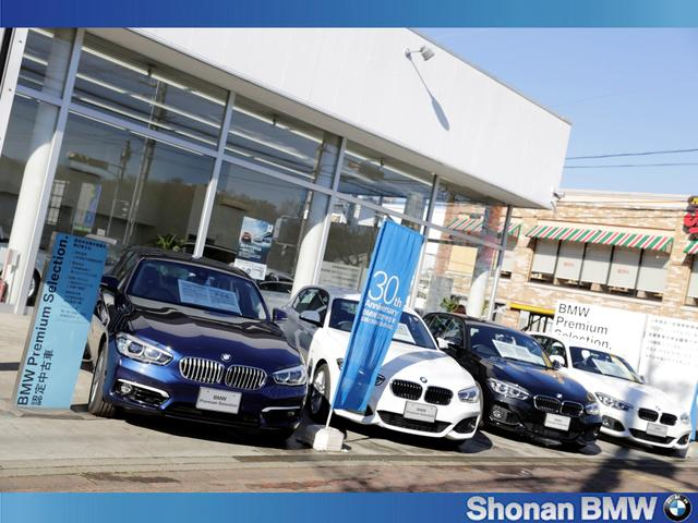 Shonan BMW BMW Premium Selection 大和(4枚目)