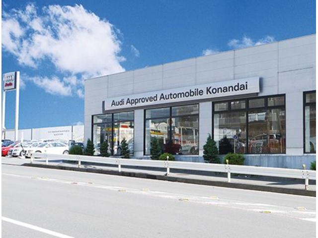 Audi Approved Automobile 港南台 ウエインズインポート(株)の店舗画像