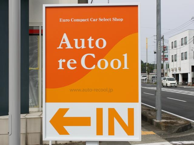 Auto re Cool オートリクール(3枚目)
