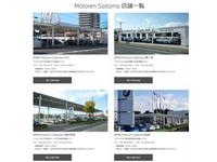 BMW Premium Selection 板橋