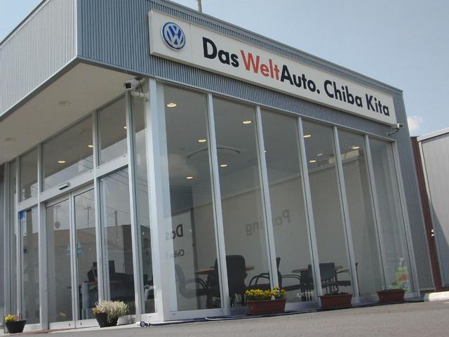 千葉県で唯一のフォルクスワーゲン認定中古車センターです。