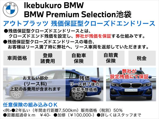 Ikebukuro BMW BMW Premium Selection 池袋(3枚目)