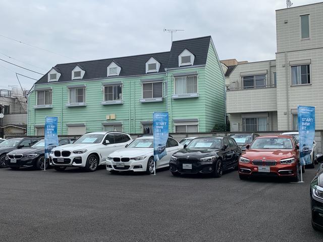 Ikebukuro BMW BMW Premium Selection 池袋(5枚目)