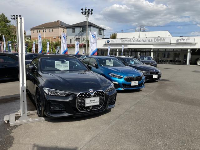 Tomei-Yokohama BMW BMW Premium Selection 東名横浜(1枚目)