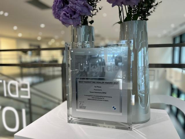 Tomei-Yokohama BMW BMW Premium Selection 東名横浜(6枚目)