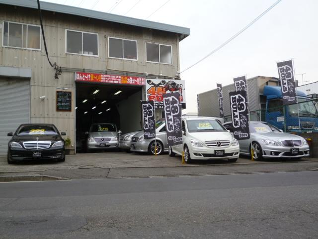 48BULLS (株)フォーティーエイトブルズの店舗画像