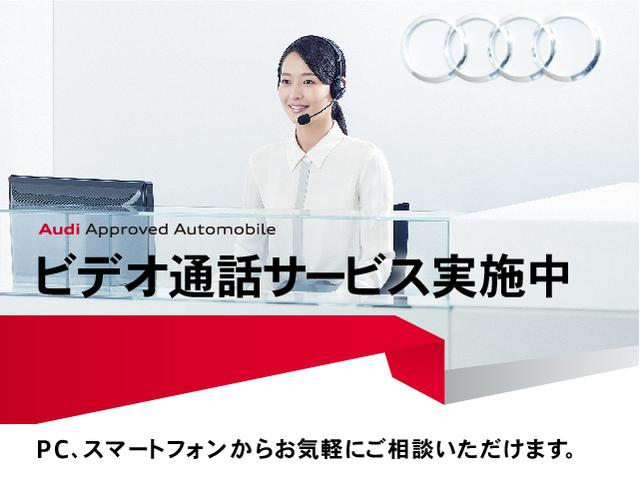 Audi Approved Automobile 有明 アウディジャパン販売(株)(2枚目)