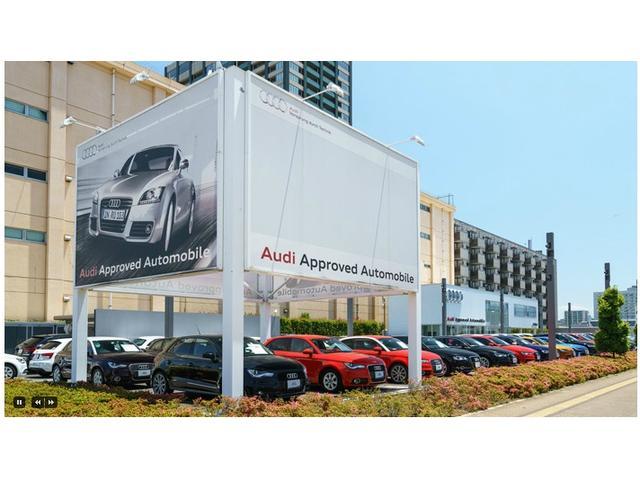 Audi Approved Automobile 有明 アウディジャパン販売(株)(4枚目)