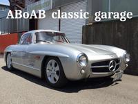 ABoAB Classic garage (株)エフコーポレーション