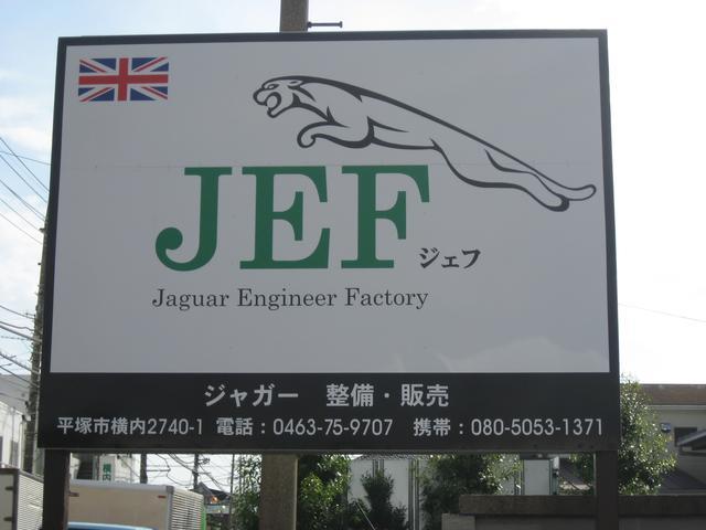 熟練された経験と実績に自信があります。ご安心してJEFにお任せください。