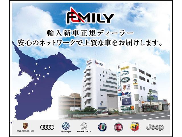 (株)ファミリー船橋店 フィアット/アバルト認定中古車センター (6枚目)