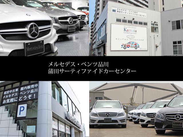 メルセデス・ベンツ品川 蒲田サーティファイドカーセンターの店舗画像