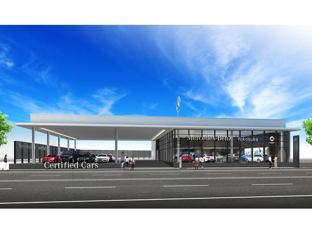メルセデス・ベンツ横須賀 サーティファイドカーセンター (株)シュテルン世田谷の店舗画像