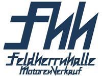 フェルトヘルンハレ