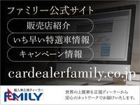 ポルシェセンター柏 (株)ファミリー
