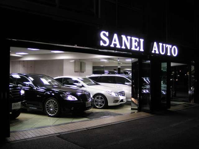 SANEI AUTO(2枚目)