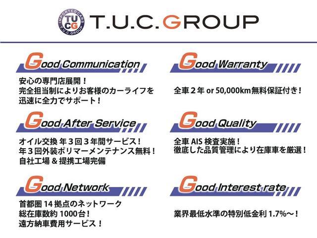 T.U.C. GROUP Audi・VW専門 千葉16号店(4枚目)