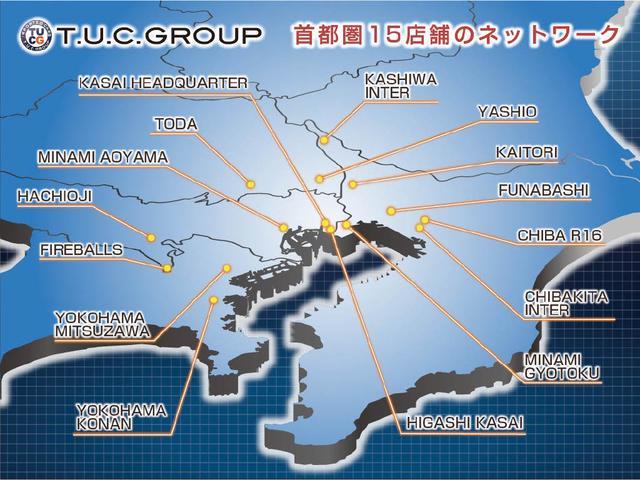 T.U.C. GROUP Audi・VW専門 千葉16号店(5枚目)