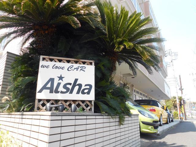 Aisha corp.(1枚目)