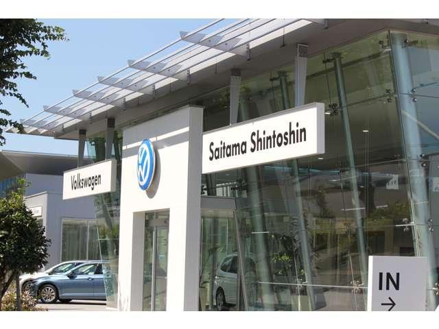 Volkswagenさいたま新都心