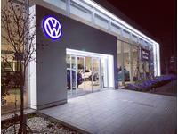 Volkswagen戸田公園