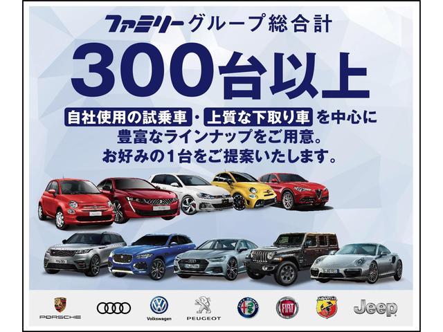 株式会社ファミリーは、欧米輸入新車11メーカー取扱いの千葉県屈指の大型正規ディーラーです!