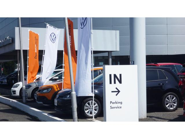 Volkswagen柏 (株)ファミリー(3枚目)