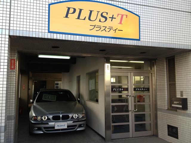 PLUS+T(株)プラスティー 全車評価書付き/輸入車専門店(2枚目)