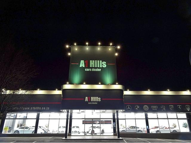 A1 Hills高品質ポルシェ専門店(エーワンヒルズ)(1枚目)