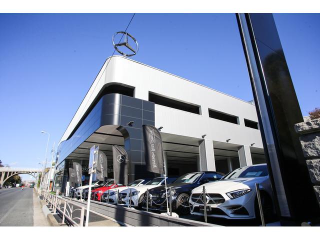 メルセデス・ベンツ横浜東 サーティファイドカーセンター(1枚目)