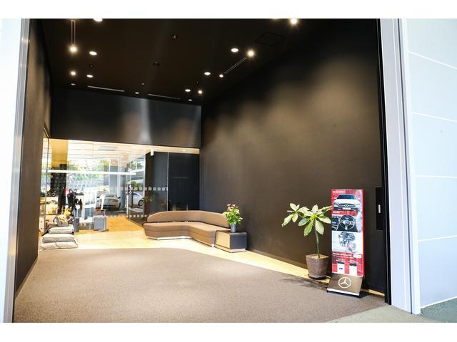 メルセデス・ベンツ横浜東 サーティファイドカーセンター(3枚目)
