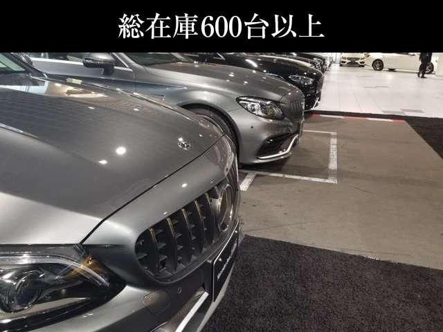 メルセデス・ベンツ横浜東 サーティファイドカーセンター(5枚目)
