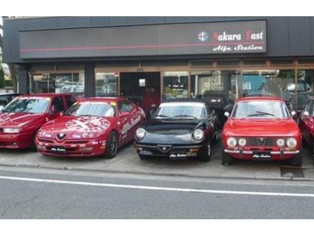 店舗前の外観です。アルファロメオを中心に、欧州車の販売をしております!