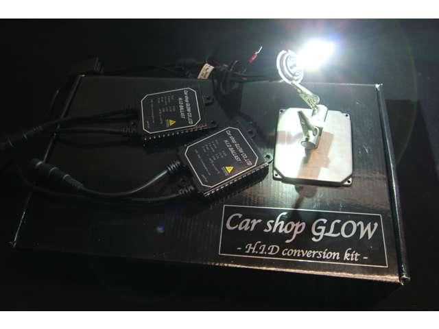 Car Shop GLOW カーショップグロウ(3枚目)