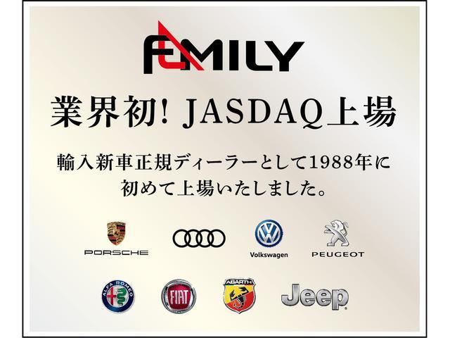 Audi柏 (株)ファミリー(5枚目)
