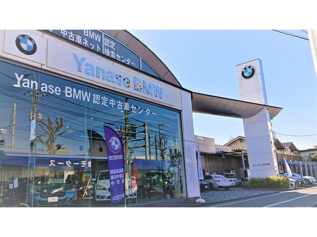 Yanase BMW BMW Premium Selection 世田谷(2枚目)