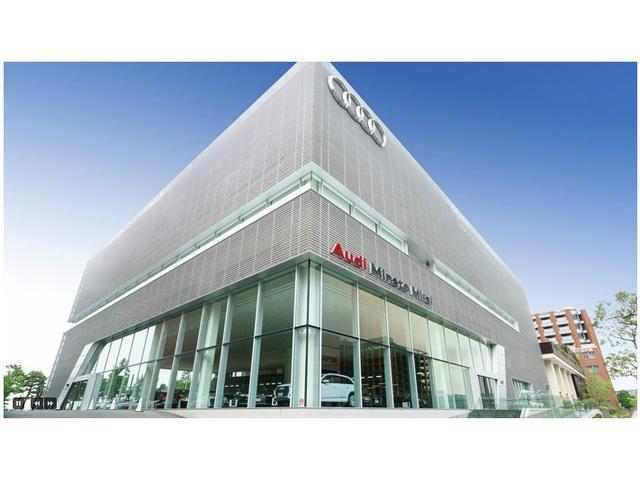 Audi Approved Automobile みなとみらい アウディジャパン販売(株)の店舗画像