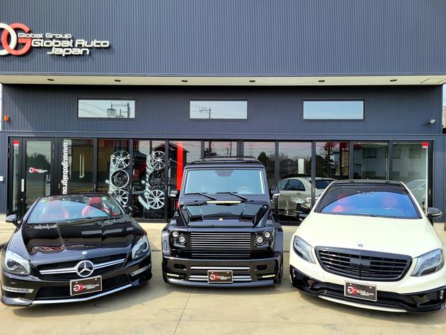Global Auto Japan(グローバル...