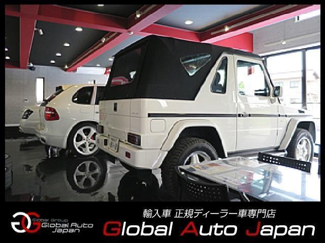 輸入車に精通したスタッフと輸入車専門指定整備工場が御座います!