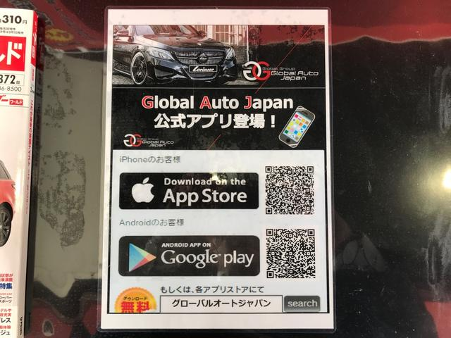 GAJ公式アプリも御座います!
