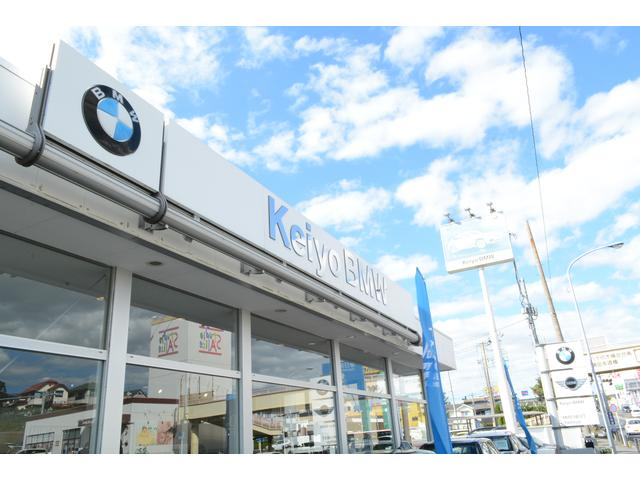 Keiyo BMW BMW Premium Selection 八千代(1枚目)
