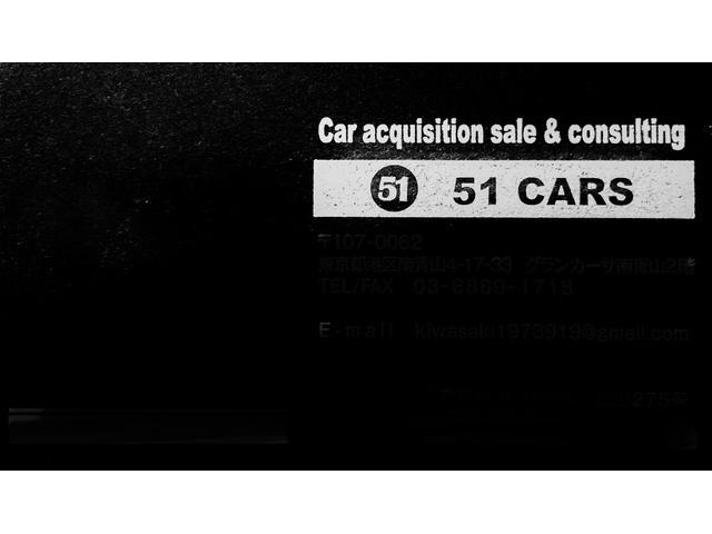 51CARS代表の岩崎と申します。独自のルートにて仕入れた安全・安心のお車をご紹介させていただきます