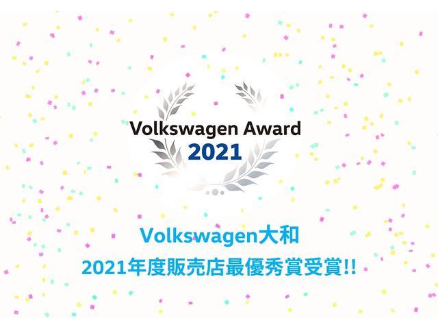 Volkswagen大和 (株)ファイブスター東名横浜(1枚目)