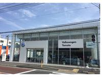 Volkswagen大和 (株)ファイブスター東名横浜