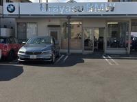 Motoren Glanz BMW BMW Premium Selection 浦安