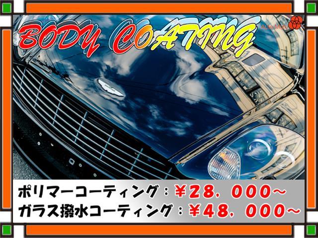 auto moto 浦和展示場(5枚目)